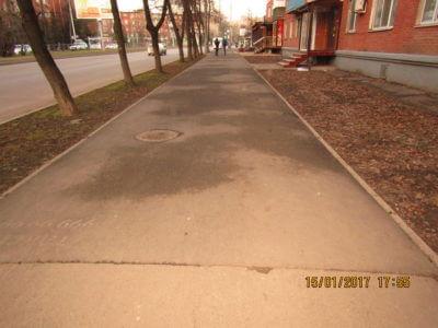 г.Краснодар ул.Тургенева (тротуар более 1600м2)