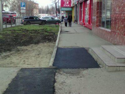 г.Краснодар ул.Коммунаров 268 «ТЦ КАВКАЗ»